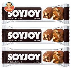 大塚製薬 SOYJOY(ソイジョイ) アーモンド&チョコレート 30g×48本入