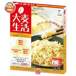 大塚製薬 大麦生活 大麦ごはん 和風だし仕立て 【機能性表示食品】 150g×30箱入