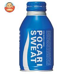 大塚製薬 ポカリスエット 300mlボトル缶×24本入