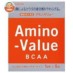 大塚製薬 アミノバリュー パウダー 8000【機能性表示食品】(48g×5袋)×20(5箱×4)入