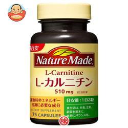 大塚製薬 ネイチャーメイド L-カルニチン 75粒×3個入