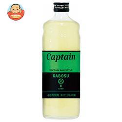 中村商店 キャプテン かぼす 600ml瓶×12本入