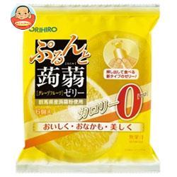 オリヒロ ぷるんと蒟蒻ゼリー 0kcal グレープフルーツ 18gパウチ×6個×24袋入