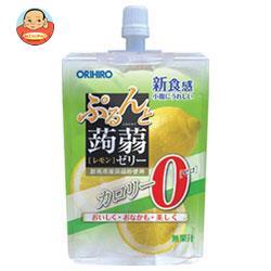 オリヒロ  ぷるんと蒟蒻ゼリー 0kcal レモン 130gパウチ×48本入