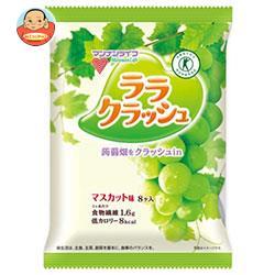 マンナンライフ 蒟蒻畑 ララクラッシュ マスカット味【特定保健用食品 特保】 24g×8個×12袋入