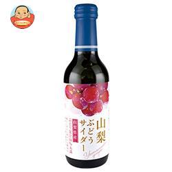 木村飲料 山梨ぶどうサイダー 240ml瓶×20本入