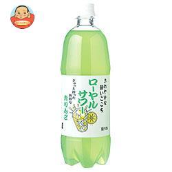 木村飲料 ローヤルサワー 青りんご 1000mlペットボトル×12本入