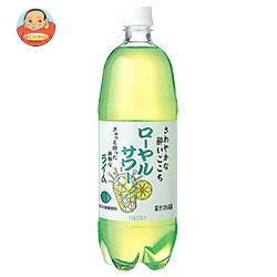 木村飲料 ローヤルサワー ライム 1000mlペットボトル×12本入