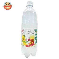 木村飲料 ローヤルサワー おいしいゼロ レモン 1000mlペットボトル×12本入