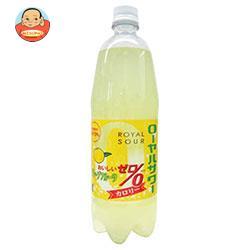 木村飲料 ローヤルサワー おいしいゼロ グレープフルーツ 1000mlペットボトル×12本入