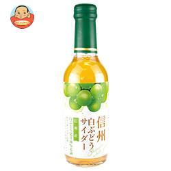 木村飲料 信州白ぶどうサイダー 240ml瓶×20本入