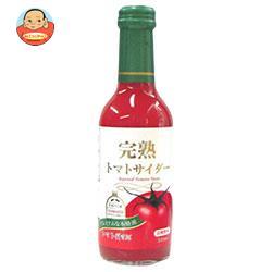 木村飲料 完熟トマトサイダー 240ml瓶×20本入