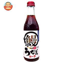 木村飲料 うなぎコーラ 240ml瓶×20本入