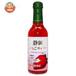 木村飲料 静岡いちごサイダー 240ml瓶×20本入