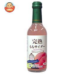 木村飲料 完熟ももサイダー 240ml瓶×20本入