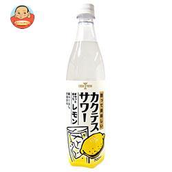 木村飲料 カクテスレモンサワー 700mlペットボトル×15本入