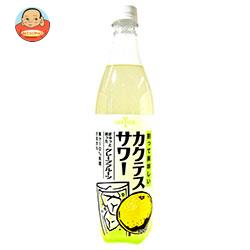 木村飲料 カクテスグレープフルーツサワー 700mlペットボトル×15本入