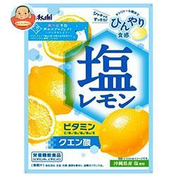 アサヒフード 塩レモンキャンディ 81g×12(6×2)袋入