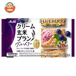 アサヒフード クリーム玄米ブラン ブルーベリー 72g×6袋入