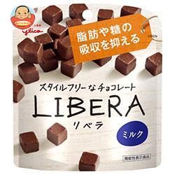 グリコ LIBERA(リベラ) ミルク【機能性表示食品】 50g×10袋入