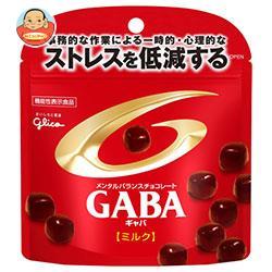 グリコ メンタルバランスチョコレートGABA(ギャバ) ミルク【機能性表示食品】 51g×10袋入