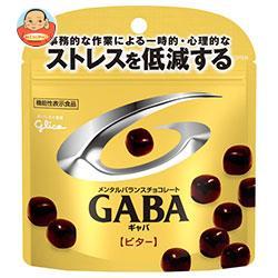 グリコ メンタルバランスチョコレートGABA(ギャバ) ビター【機能性表示食品】 51g×10袋入
