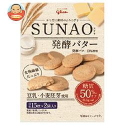 グリコ SUNAO(スナオ) 発酵バター 62g×5箱入