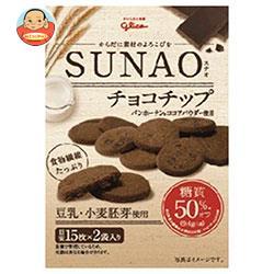グリコ SUNAO(スナオ) チョコチップ 62g×5箱入