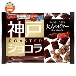 グリコ 神戸ローストショコラ 大人のビター 178g×15袋入