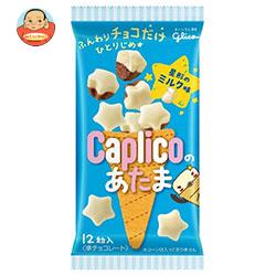 グリコ カプリコのあたま 星形のミルク味 30g×10袋入