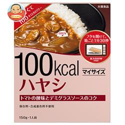 大塚食品 マイサイズ ハヤシ 150g×30個入