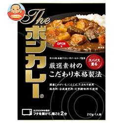 大塚食品 ザ・ボンカレー 210g×30個入
