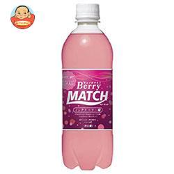大塚食品 Berry MATCH(ベリーマッチ) 500mlペットボトル×24本入