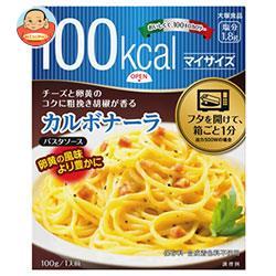 大塚食品 マイサイズ カルボナーラ 100g×30(10×3)個入