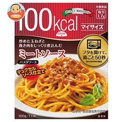 大塚食品 マイサイズ ミートソース 100g×30(10×3)個入