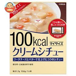 大塚食品 マイサイズ クリームシチュー 150g×30個入