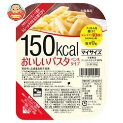 大塚食品 マイサイズ おいしいパスタ ペンネタイプ 90g×24個入