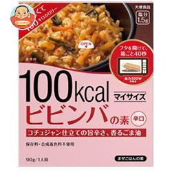 大塚食品 マイサイズ ビビンバの素 90g×30(10×3)個入