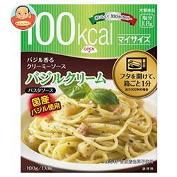 大塚食品 マイサイズ バジルクリーム 100g×30(10×3)個入