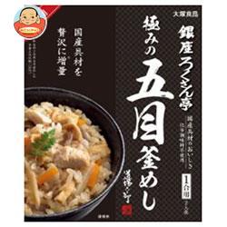 大塚食品 銀座ろくさん亭 極みの五目釜めし 174g×30(5×6)箱入