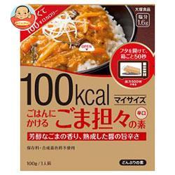 大塚食品 マイサイズ ごま担々の素 100g×30(10×3)個入