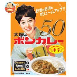 大塚食品 ボンカレー50 200g×30個入