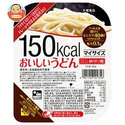 大塚食品 マイサイズ おいしいうどん 95g×24個入