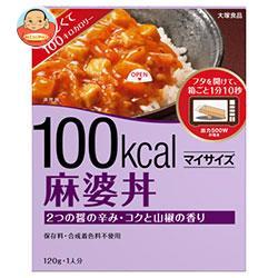 大塚食品 マイサイズ 麻婆丼 120g×30個入