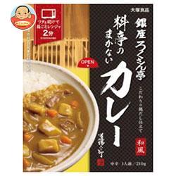 大塚食品 銀座ろくさん亭 料亭のまかないカレー 210g×30(5×6)箱入