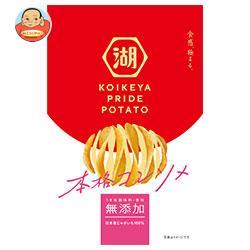 コイケヤ KOIKEYA PRIDE POTATO(コイケヤプライドポテト) 本格コンソメ 60g×12袋入