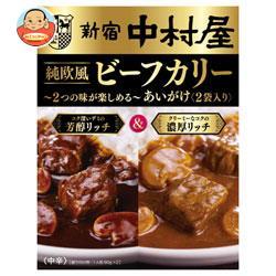 中村屋 新宿中村屋 純欧風ビーフカリー ~2つの味が楽しめる~あいがけ 180g(90g×2)×5箱入