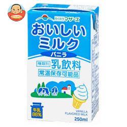 らくのうマザーズ おいしいミルクバニラ 250ml紙パック×24本入
