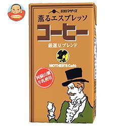 らくのうマザーズ コーヒー 250ml紙パック×24本入
