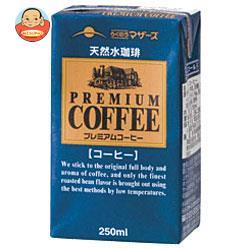 らくのうマザーズ プレミアムコーヒー 250ml紙パック×24本入